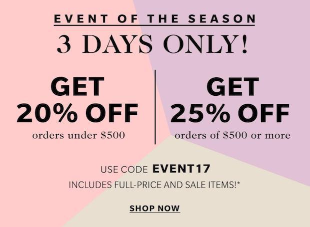 Shopbop discount coupon